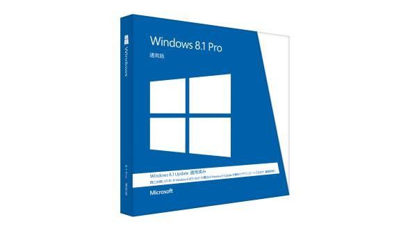 Windows 8.1 pro Box Pack